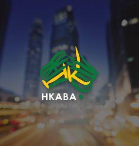 Hong Kong Business Association Event